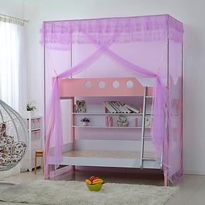 双层 高低床 子母床 上下铺 儿童衣柜  压脚连体一体式蚊帐不打墙