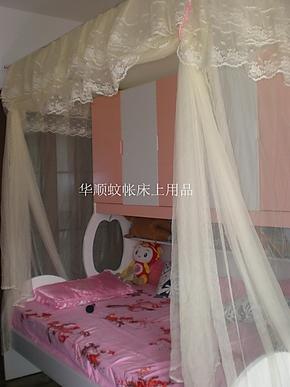 衣柜床 子母床蚊帐 上下床铺 儿童双层床 高低床 压脚伸缩不打墙