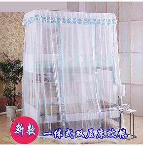 订做子母床蚊帐/双层床/母子床高低床上下床蚊帐上下铺儿童床蚊帐