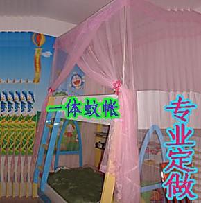 定做上下一体蚊蚊子母床上下床儿童床订做高低床蚊帐 包邮
