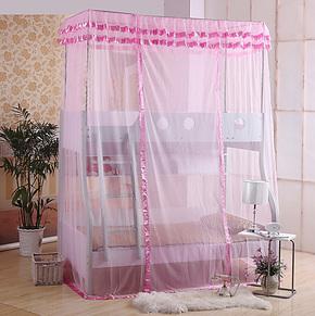 定做蚊帐 订做上下铺子母床双层床/儿童高低床不锈钢公主蚊帐包邮