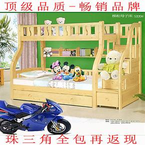 实木松木母子床子母床小孩床高低床梯柜床双层床上下铺儿童床包邮