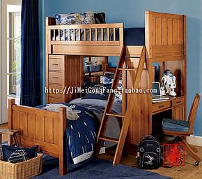 PotteryBarn纯实木家具定制 小孩上下字母床 双层儿童高低床定做