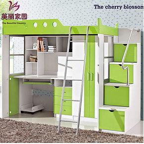 儿童多功能组合床 高低床 带书桌梯柜衣柜 儿童床学习桌组合810
