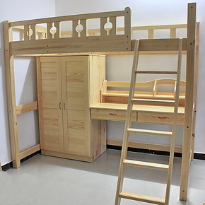 5折包物流上下儿童衣柜床书桌组合松木单人床多功能 实木高低床套