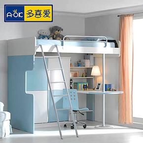 【预售】多喜爱 儿童上下床 多功能儿童床 高低床带书桌衣柜