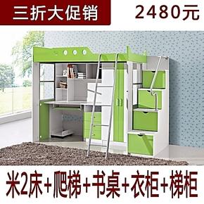 特价儿童多功能组合床/高低床/组合床/上下床带书桌梯柜衣柜