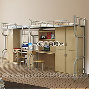 【厂家直销】多功能组合铁床 高低床 员工床 宿舍床 带书桌衣柜