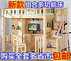 儿童组合多功能书桌床衣柜床 高低床带书桌 组合床衣柜书桌衣柜床