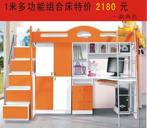 青少年儿童家具 1米带书台衣柜床 高低床 组合床K07多功能组合床