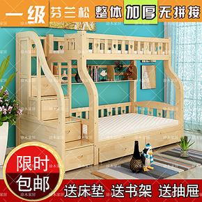 子母床双层实木实木儿童床上下床高低床男孩女孩公主松木家具包邮