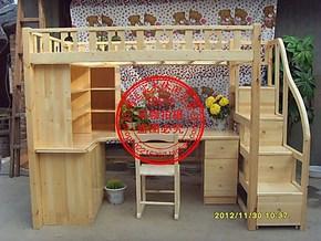 高低床儿童床多功能组合床学习床电脑桌书架实木质宜家松木家具