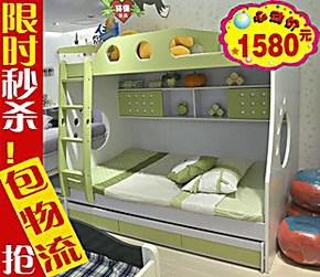 儿童彩色 非实木 1.2米高低床 双层床 子母床 多喜爱你 特价包邮