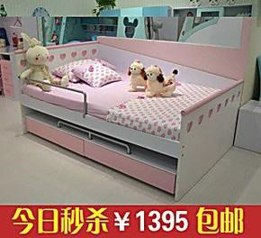 儿童彩色 非实木 1.2米高低床 双层床 子母床 多喜爱 特价包邮