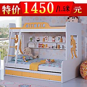 冲5钻特价 上下床 1.5M双层床 高低床 子母床 多喜爱风格SMB15