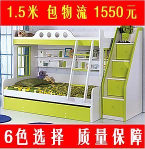 【包邮】多喜爱风格1.5米儿童双层床上下床子母床高低床组合床