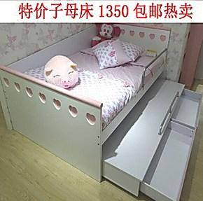 儿童彩色 公主双层床 高低床 子母床 上下床 多喜爱你 特价包邮