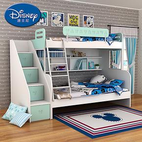 迪士尼 酷漫居米奇挂梯高低床双层床转角组合书桌柜椅子套装套房