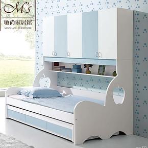 双层子母床 儿童床带衣柜床 多功能储物床 高低床 套房家具
