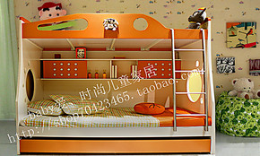 未来之窗儿童家具儿童男孩床特价/上下床/高低床/双层床拖床
