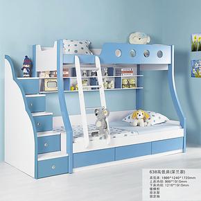 未来之窗青少年儿童家具 高低床 638子母床 儿童床 上下铺 双层床