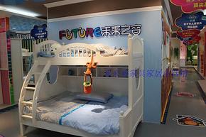 正品未来之窗儿童家具新款韩版实木柱1.5米高低床HY-6320