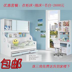未来之窗儿童家具套房 高低床儿童衣柜床 儿童床 单人床 特价包邮
