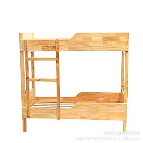 正品全实木童床高低床适用于成童双胞胎家用学校用坚固耐用精美高
