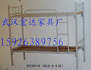 武汉高低床批发/上下铺床/学校公司学生用/加厚床铁床