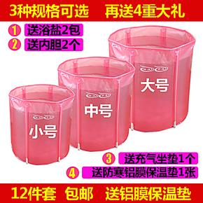 【天天特价】塑料成人沐浴桶折叠浴桶充气浴缸加厚泡澡桶充气包邮