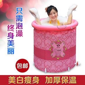 正品包邮 蜀丽康折叠浴桶加厚免充气浴缸成人泡澡桶洗澡桶沐浴盆
