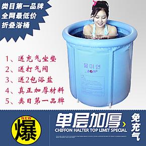 水美颜成人塑料胶洗泡澡沐浴桶折叠浴桶加厚免充气浴缸 小中大号