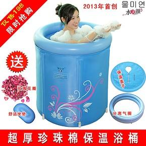 正品水美颜折叠浴桶泡澡桶 环保免充气浴缸浴盆加厚沐浴盆沐浴桶