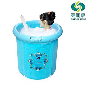 蜀丽康成人折叠浴桶免充气浴缸塑料泡澡桶沐浴桶洗澡桶加厚包邮