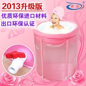 伊润 加厚折叠浴桶 沐浴桶 泡澡桶 洗澡桶 成人浴缸 免充气 包邮
