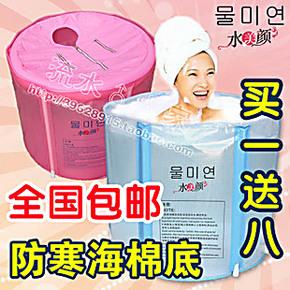 包邮水美颜加厚保温成人折叠浴缸塑料浴桶免充气洗澡沐浴桶浴盆