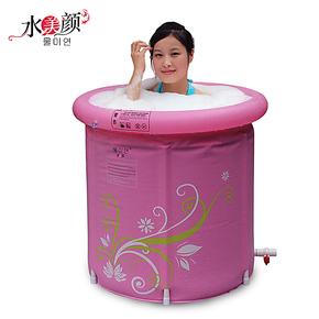 水美颜成人免充气浴缸盆加厚折叠沐浴桶塑料胶洗泡澡桶 三层包邮