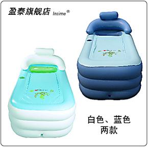 包邮INTIME充气浴缸/保暖浴缸/成人浴缸/桑拿浴缸 耐脏蓝款