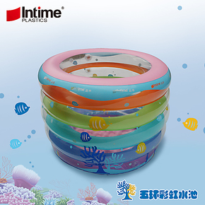 盈泰(intime)YT019 五环彩虹水池 宝宝充气游泳池 浴缸戏水池