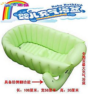 曼波鱼屋 考比 新加长 宽 厚便携充气式婴儿浴盆 婴儿浴缸 洗澡盆