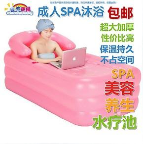 正品曼波鱼屋成人SPA水疗沐浴桶套装儿童加厚充气浴缸池特价包邮