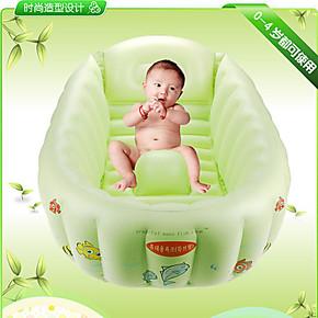 贝博氏-曼波鱼屋韩版便携充气式婴儿浴盆 婴儿浴缸 洗澡盆
