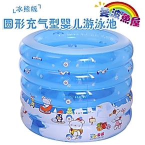 钮万旗下曼波鱼屋冰熊圆形充气婴幼儿游泳池 宝宝大号浴缸浴池盆