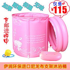 包邮加厚伊润尼龙布折叠浴桶充气浴缸成人沐浴桶泡澡桶65cm洗澡桶
