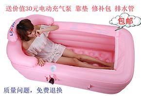 冲钻包邮 正品利鑫加厚折叠浴缸 充气浴缸 泡澡沐浴桶 保暖浴缸