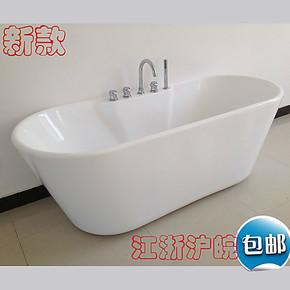 纯进口亚克力浴缸 十年不变色 独立式普通浴盆 欧式经典 厂家直销