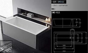 1.5米方形嵌入式压克力浴缸 正品纯亚克力精品浴缸厂价直销0613