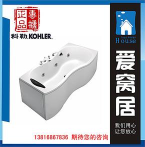 科勒正品 费丽兰亚克力1.7米整体按摩浴缸 K-1798T-0/K-1799T-0