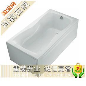 科勒正品特价 K-1783T-0 欧格拉斯 亚克力 整体浴缸/左角位空缸
