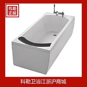 科勒 欧芙整体化亚克力浴缸 K-1788T/1789T-1P/58-0  含浴枕